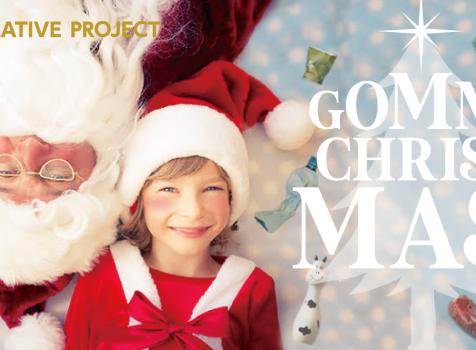 U15 CREATIVE PROJECT 「GOMMY  CHRISTMAS! 廃材でクリスマスツリーを作ろう!!」