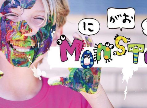 CREA/Me U15 creative project「似顔絵モンスターを作ろう」